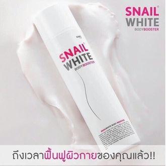 Hình ảnh củaKem Dưỡng Trắng Da Cao Cấp Snail White Chính Hãng