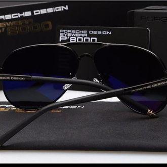 Mắt kính Porsche Fullbox 171005